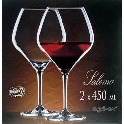 Kieliszki do wina czerwonego Bohemia 450ml Salaterki i półmiski