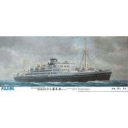 Osaka Cargo-Liner Brasil Maru