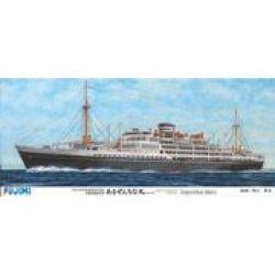 Osaka Cargo-Liner Argentina Maru