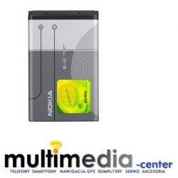 Nokia Bateria BL-5C Oryginał blister Fv23% Wawa