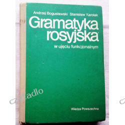 gramatyka rosyjska w ujęciu funkcjonalnym - Bogusławski Karolak