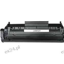 Toner HP LaserJet 1022 zamiennik Q2612A