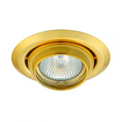 Sufitowa oprawa punktowa Kanlux Argus CT-2117-G złota 308