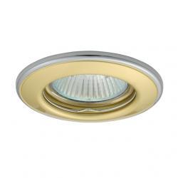 Sufitowa oprawa punktowa Kanlux Horn CTC-3114-PG/N 2823