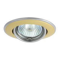 Sufitowa oprawa punktowa Kanlux Horn CTC-3115-PG/N 2833