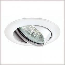 Oprawa LED Paulmann Premium Line biała 1x1W GU10 98750