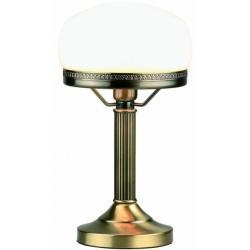 Lampa stołowa LampGustaf Strindberg mała patyna klosz biały 861709