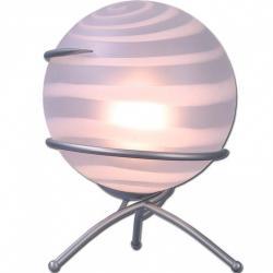 Lampa biurkowa Lis Globi satyna 0565B