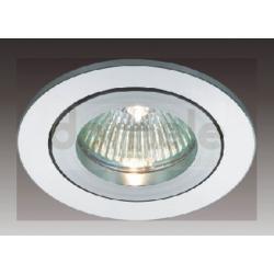 Oprawa halogenowa Italux Downlights cienka GU5,3 35W satynowa...