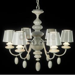 Lampa wisząca Italux Nella 6 x G9 biały