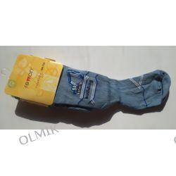 Rajstopy chłopięce hipoalergiczne niebieskie z koparką rozm. 104 - 110 Rewon