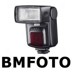 Lama Błyskowa Metz 36 AF-5 Nikon