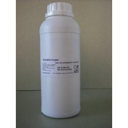 Olej półsyntetyczny do sprężarek tłokowych Shell Corena S2P