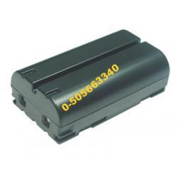 Bateria do aparatu Casio NP-L7 NPL7 650mAh Li-ion