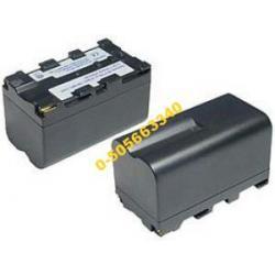 Bateria do kamery SONY NP-F750 NPF750 F750 F950
