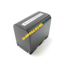 Bateria do kamery Samsung SB-LSM320 LSM320 LSM-320