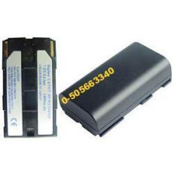 Bateria do kamery Canon BP-915 BP915 BP-911 BP914
