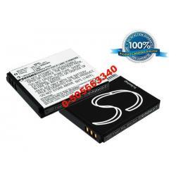 Bateria do CANON NB-4L NB4L Ixus 115 HS, 220HS 130