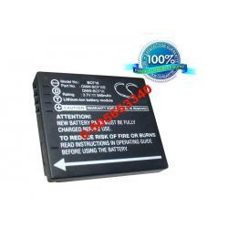 Bateria do DMW-BCF10E DMW-BCF10 CGA-S/106C S009E