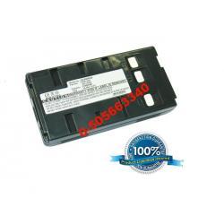 Bateria do kamery JVC BN-V11U BN-V22U V11U V22U