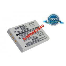 Bateria do aparatu Konica Monolta NP-900 NP900