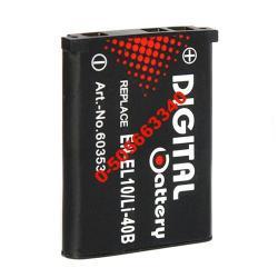 Bateria do aparatu Olympus LI-40B EN-EL10 NP-45