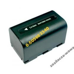 Bateria do kamery Samsung SB-LSM160 LSM160 LSM80