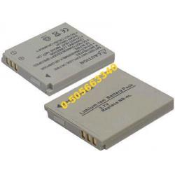 Bateria do CANON NB-4L NB4L Ixus 115HS 220HS 130