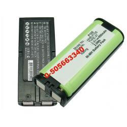 Bateria do Panasonic HHR-P105 850mAh NiMH 2.4V