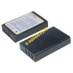 Bateria do Fuji NP-120 NP120 FinePix Pentax Optio