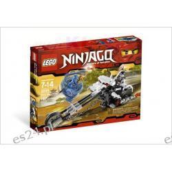 LEGO NINJAGO Motocykl Czaszki 2259