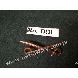 Naszywka NVA / DDR / RFN