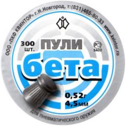 Śrut Śrut Kvintor Beta 4,5mm 300szt. ciężki