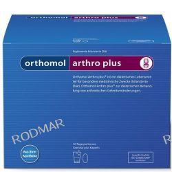 ORTHOMOL ARTRO PLUS (Granulat+Kapsułki) 30 porcji