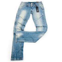 Nowe dżinsy BlendShe 31x32