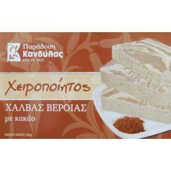 Chałwa Grecka Ręcznie Robiona 200g Kakao