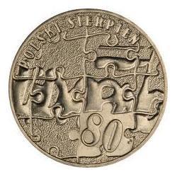Moneta 2 zł-Sierpień 1980
