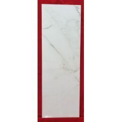 Calacatta Extra white -25x75x0,9 cm  Płytki ścienne