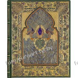 Notatnik Pauper Press The Great Omar notes pamiętnik Reprodukcje