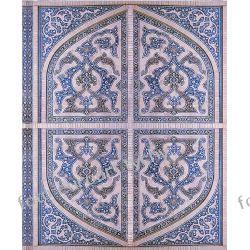 Notatnik Pauper Press Persian Splendor notes pamiętnik Kalendarze książkowe