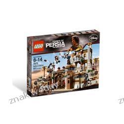 LEGO PRINCE OF PERSIA 7573 - BITWA O ALAMUT