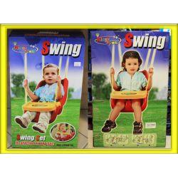 GŁĘBOKA HUŚTAWKA 2w1 dla najmłodszych z regulowanym oparciem do 20kg