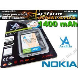 BATERIA ANDIDA Nokia BL-4U E66 5530 E75 8800 500
