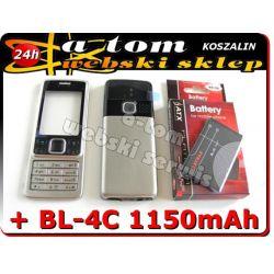 MOCNY ZESTAW! Obudowa Nokia 6300 komplet +BATERIA