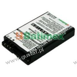 Nokia 5800 / BL-5J 2800mAh 10.4Wh Li-Ion 3.7V powiększony czarny (Batimex) Nokia