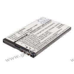 Nokia 8800 Arte / BL-4U 1000mAh 3.70Wh Li-Ion 3.7V (Cameron Sino) Nokia