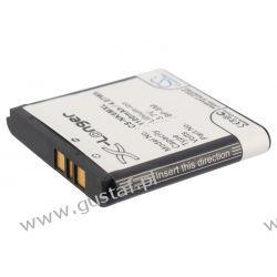 Nokia 9300 / BP-6M 1100mAh 4.07Wh Li-Ion 3.7V (Cameron Sino)