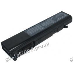 Toshiba Portege M500 / PA3356U-1BRS 4400mAh 47.52Wh Li-Ion 11.1V (Cameron Sino)
