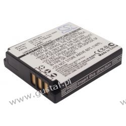 Panasonic CGA-S005E 1150mAh 4.26Wh Li-Ion 3.7V (Cameron Sino) Pozostałe