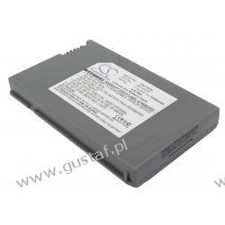 Sony NP-FA70 1300mAh 9.62Wh Li-Ion 7.4V (Cameron Sino) Sieciowe